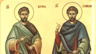 На 1 юли почитаме лечителите Св. Св. Козма и Дамян