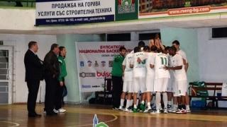 Балкан привлече играч от Лукойл Академик