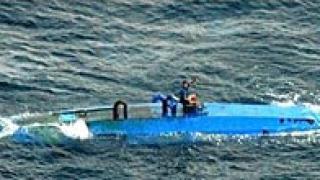 Подводница с кокаин за над $ 352 млн. хваната в Тихия океан