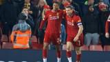 Ливърпул победи Арсенал след изпълнения на дузпи