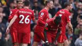 Класен Фирмино и устремен Ливърпул развалиха завръщането на Раниери във Висшата лига
