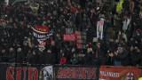 Феновете на Милан запазиха местата си за юбилейния мач в чест на Гунди