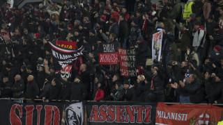 Ултрасите на Милан с протест против Пиоли