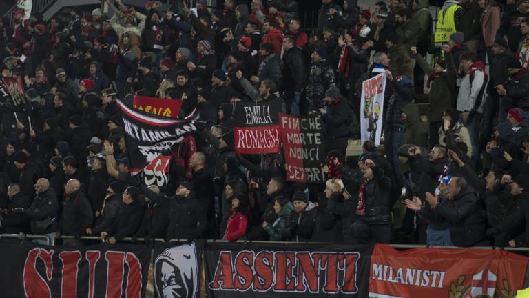 """Тифозите на Милан са против назначаването на """"заклетия интерист"""" Стефано Пиоли"""