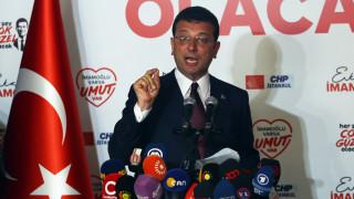 Ердоган пак загуби изборите за Истанбул