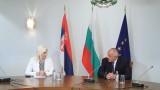 Борисов: И Сърбия ще може да диверсифицира газовите си доставки с интерконектора ни