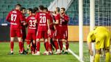 ФК ЦСКА 1948 победи Берое с 1:0