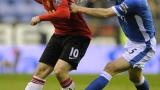 ВИДЕО: Уигън шокира  Юнайтед