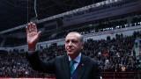 В Турция уволниха по спешност над 2 700 души