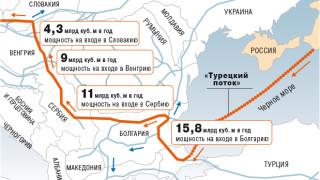 """И Унгария ще получава руски газ чрез """"Турски поток"""""""