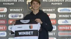 Петър Петров подписа първи професионален договор с Локомотив (Пд)