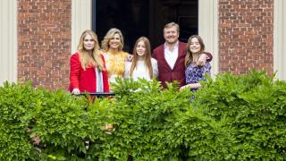 Кралското семейство, в което еднополовите бракове са разрешени