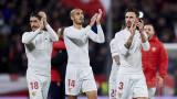 Севиля диша във врата на Реал (Мадрид) след втората си поредна победа в Ла Лига