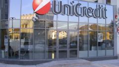 УниКредит потвърди силните си капиталови позиции