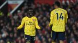 Букайо Сака ще пропусне двубоя на Арсенал със Славия (Прага)