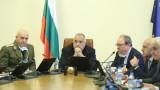 Борисов нареди: Всички институции ще работят с маски, хората през метър и половина