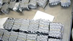 28 560 таблетки с псевдоефедрин от Турция спипаха на Капитан Андреево