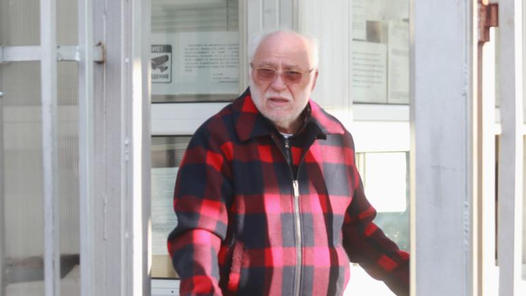 И третото разследване за отравянето на Гебрев е прекратено