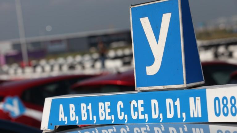 Автоинструктори излизат на протест срещу промените в шофьорските курсове