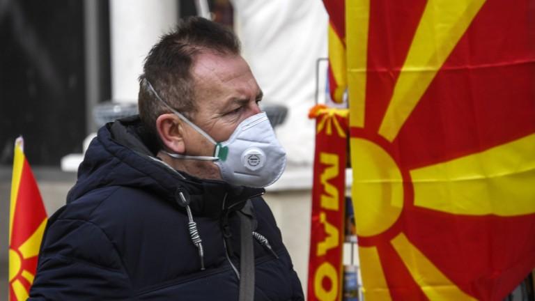 Македония предприе спешни мерки срещу гъстия смог, обгръщащ градовете ѝ,