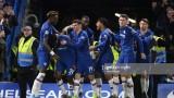 Челси подписа спонсорски договор за 40 млн. паунда