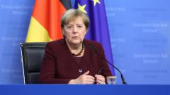 Прощалните думи на Меркел към ЕС: Налице са много притеснения