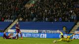 Уигън победи Манчестър Сити с 1:0