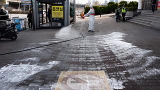 Южна Корея отчита забавяне на разпространението на коронавируса