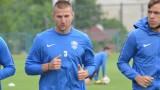 Милен Желев направи първа тренировка с Арда