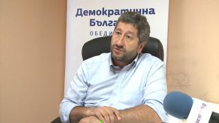 Христо Иванов се обърна към евродепутатите за разследването срещу Борисов