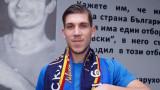 Левски платил по-малко от 500 000 евро за Спиерингс