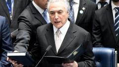 Мишел Темер е новият президент на Бразилия