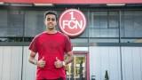 Байерн прати новозеландец във Втора Бундеслига