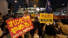 Епидемиолог: Олимпиадата трябва да спре