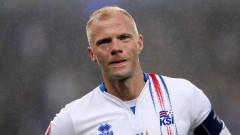 Ейдур Гудьонсен прекрати футболната си кариера