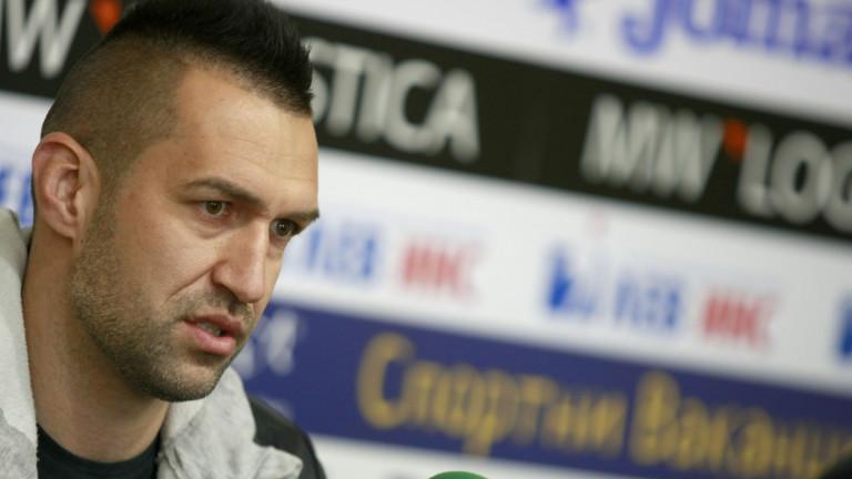 Нападателят на Берое Мартин Камбуров заяви, че спечелването на седмото