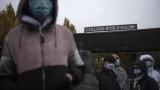 Седем застават пред съда за убийството на учителя във Франция
