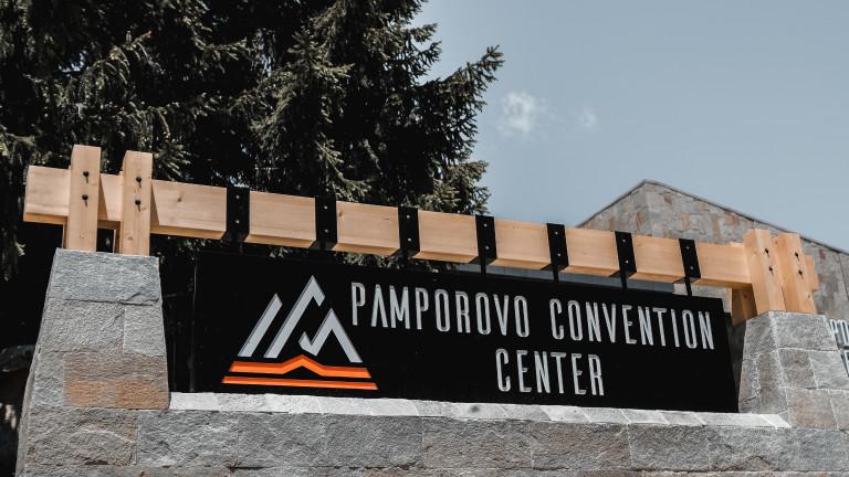 Снимка: Нов конгресен център за 4 милиона лева и с място за 1100 души заработи в Пампорово