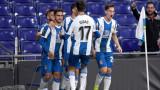 Играч на Еспаньол: Ще играем на максимума в останалите срещи