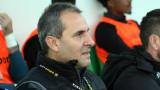 Берое привлича футболисти от efbet Лига