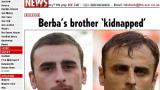 Асен Бербатов отива на съд