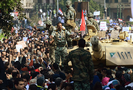 Египетското правителство подаде оставка