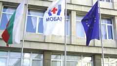 Ревматологията на болницата в Търново затвори врати
