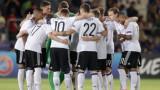 Германия е европейски шампион! (ВИДЕО)