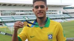 Барса взима световен шампион с Бразилия до 17 години