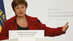 МВФ решава утре за Кристалина Георгиева