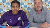 Манчестър Сити привлече 17-годишния Камрон Гбадебо от Лестър