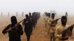 """Откъде идват парите на """"Ислямска държава"""""""