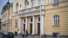 Музеите у нас отварят врати за ученици в деня след вота