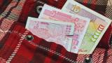 Доходите в България ще се повишават, очаква се 10-12% ръст на заплатите